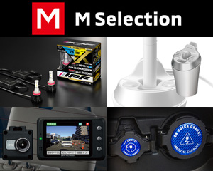 M Selection