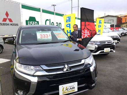 所有権解除について | 広島三菱自動車販売株式会社